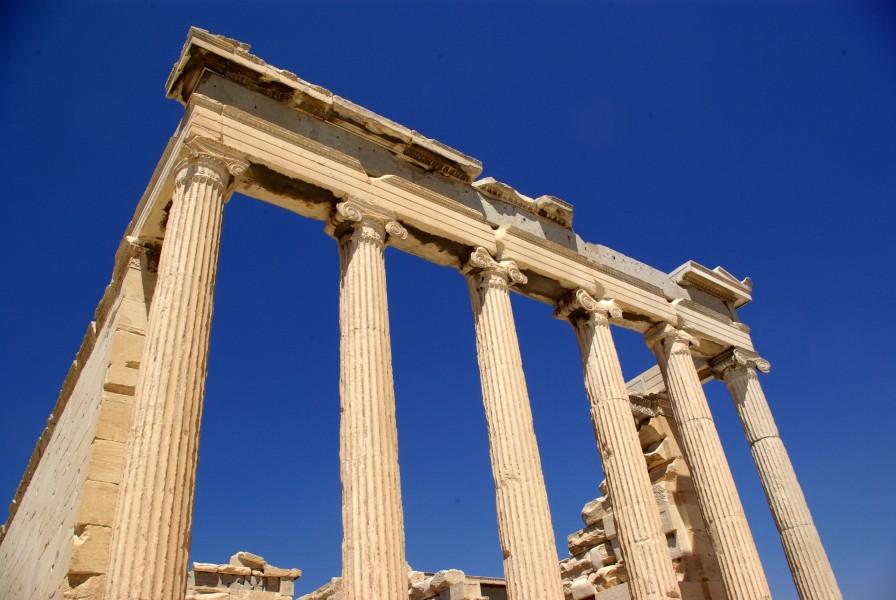 Atene13